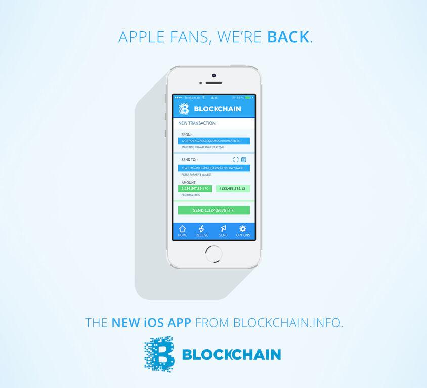 Blockchain.info iOS App UI Concept (Unofficial)